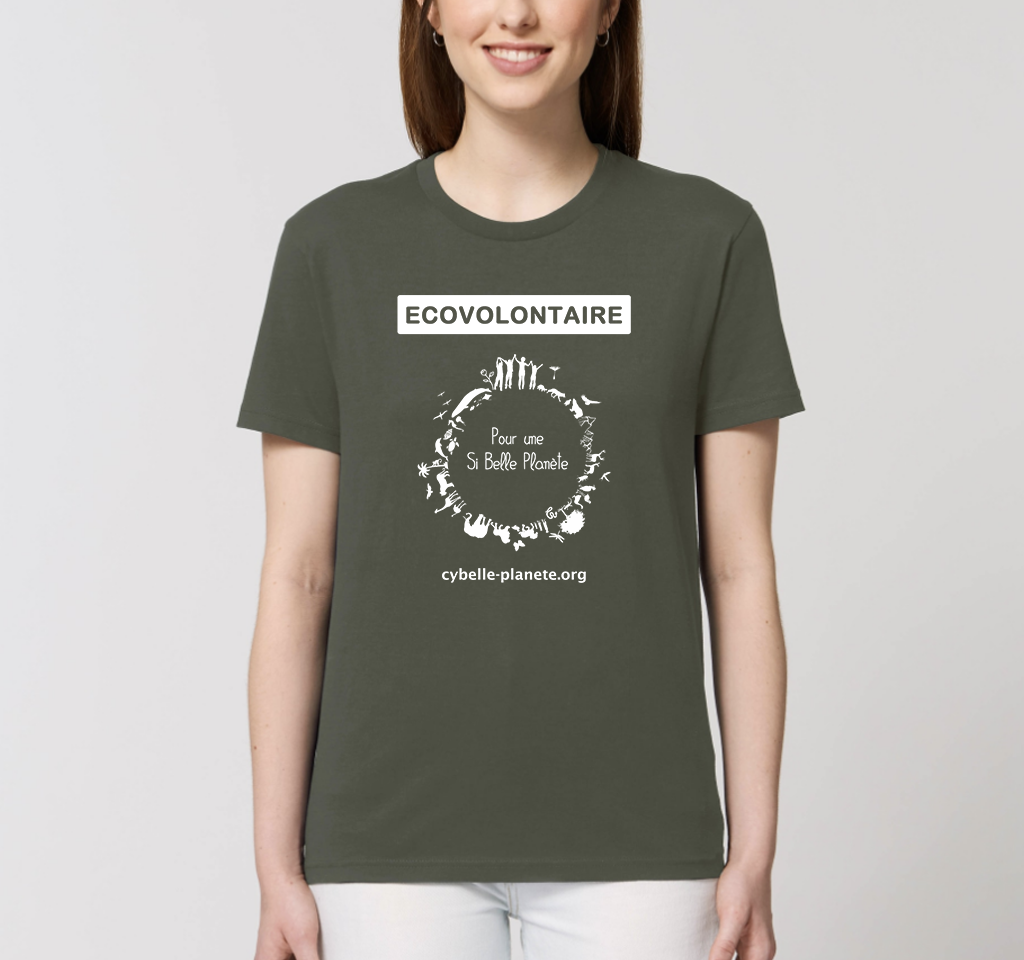 Mockup tee humans FRIENDS cybelle