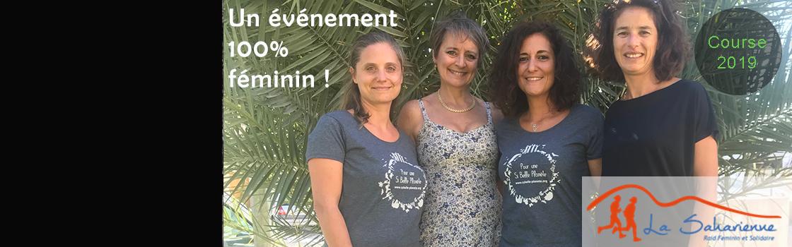 Event: La Saharienne supports Cybelle Planet